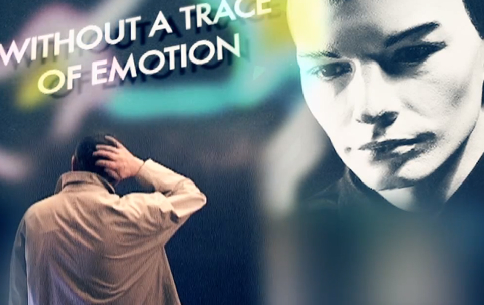 EB Video Premiere- Karl Bartos - Without A Trace Of Emotion