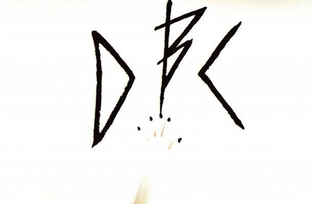 DBC - Pris