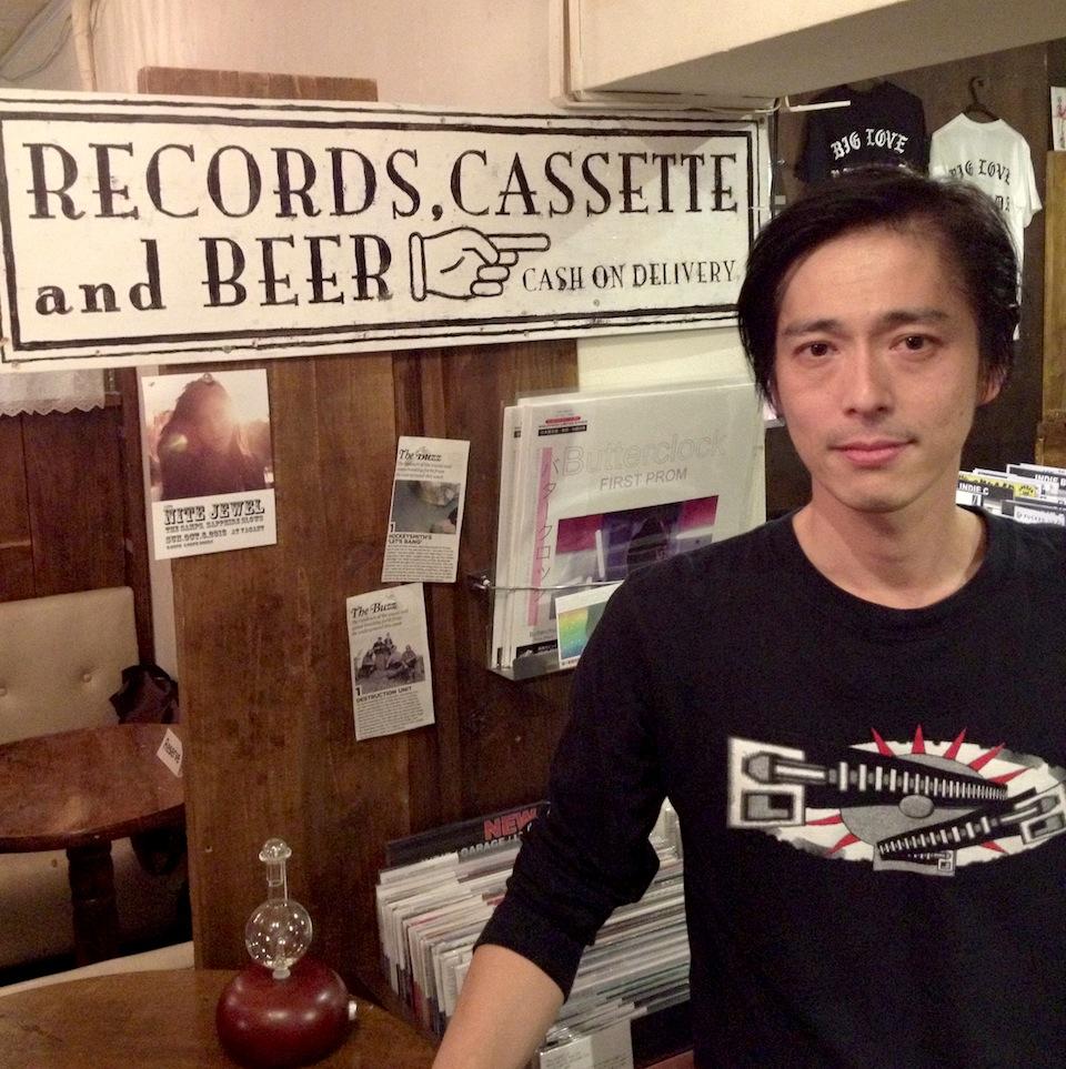 Electronic-Beats-BBGJapan-BigLove