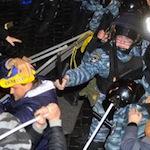 UkraineACAB 2013