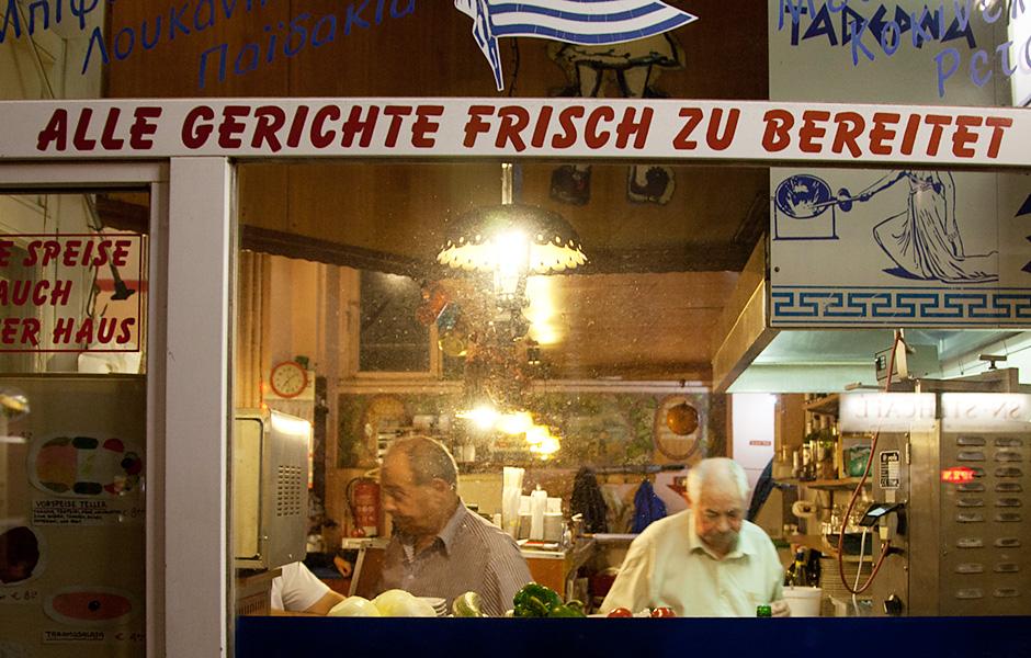Electronic_Beats_Magazine_Hamburg_Taverna_Hellas