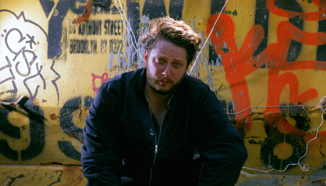 Oneohtrix Point Never GOD use