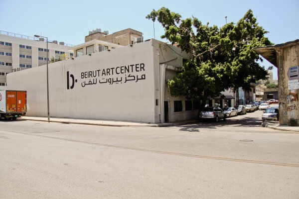 Jisr El Wati_Beirut Art Center