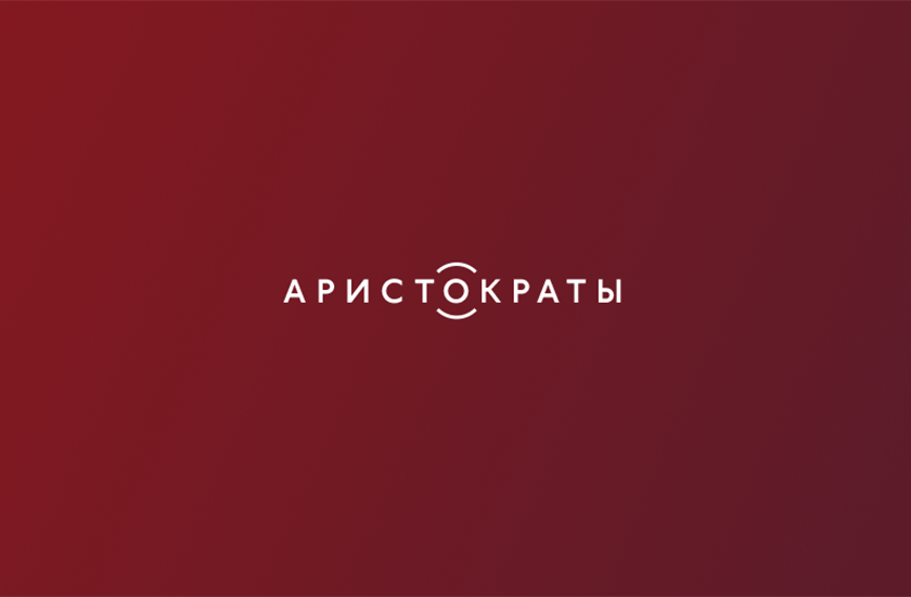 Kiev-Aristokrat FM
