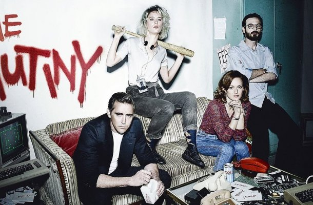 halt-and-catch-fire-amc_article_story_large