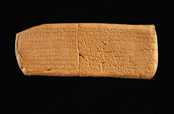 Musical Score from Ugarit (Clay tablet from Ugarit) with the Hurrian hymn, 13th cent. BC. Found in the collection of Musée du Louvre, Paris. Artist :  Ugaritic Culture. (Photo by Fine Art Images/Heritage Images/Getty Images)