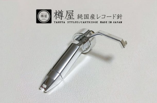 Taruya FPC-07-M Silver Cartridge with Needle for DVS
