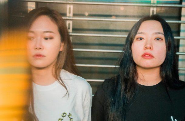 c'est qui band seoul community radio