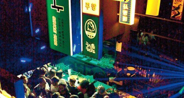 Leftfield House And Disco Anthems Berlin Soju Bar Club