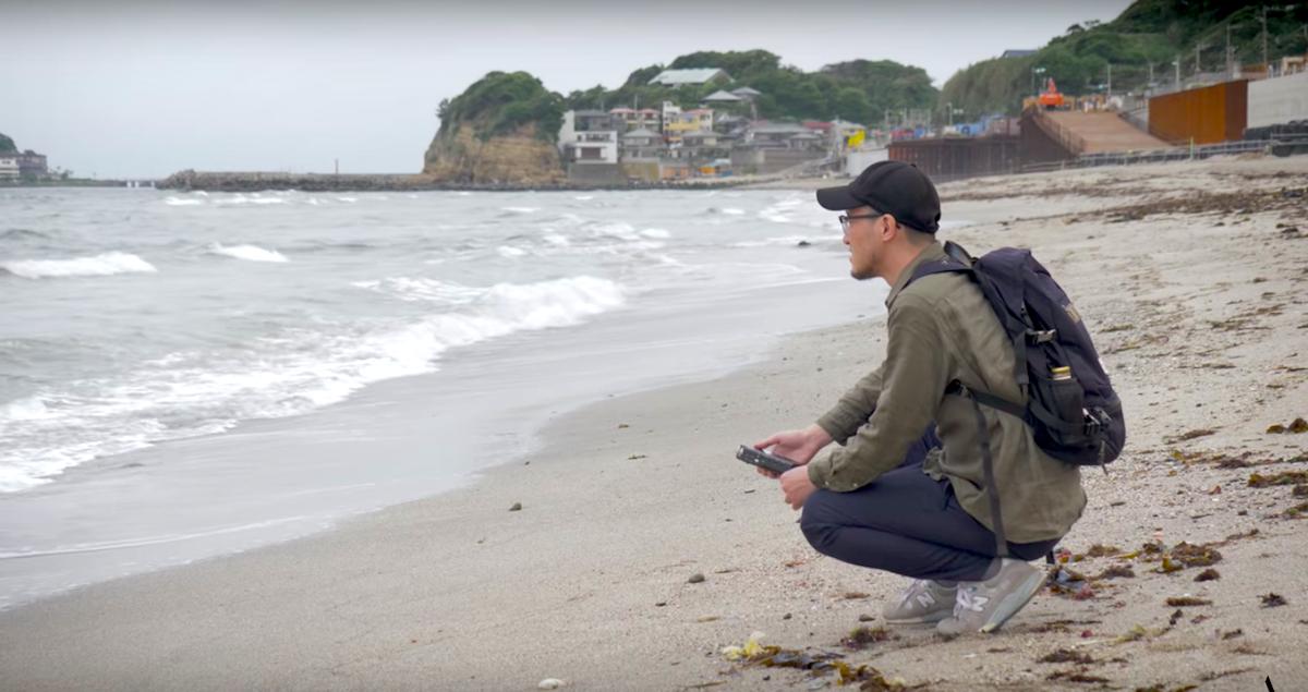 chihei hatakeyama documentary ambient