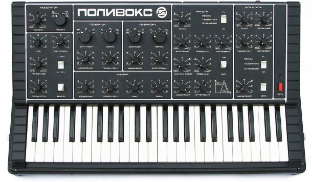 Explore This Online Museum Of Obscure Russian Synthesizers