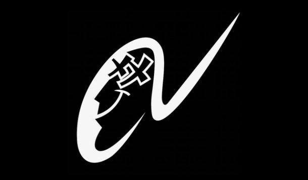 amnesia-scanner-logo
