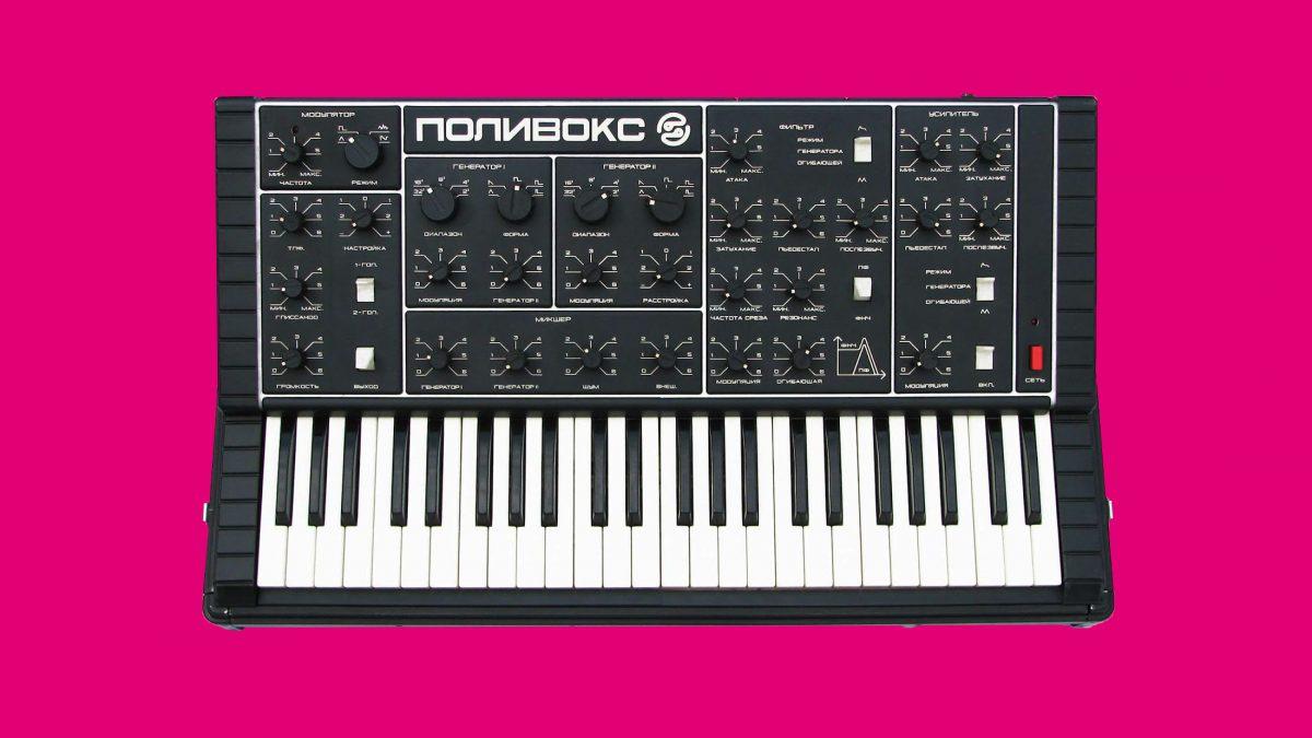 Polivoks Formanta Russia Techno Synthesizer