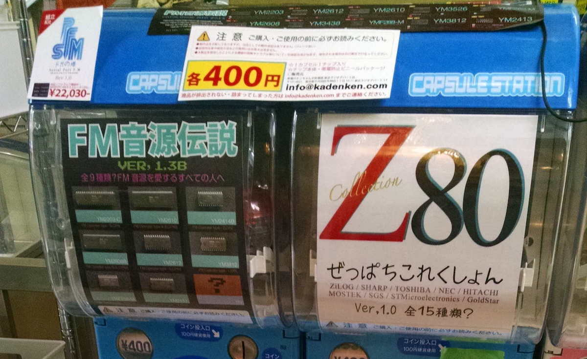 You Can Now Buy FM Synthesizer Chips From A Capsule ...