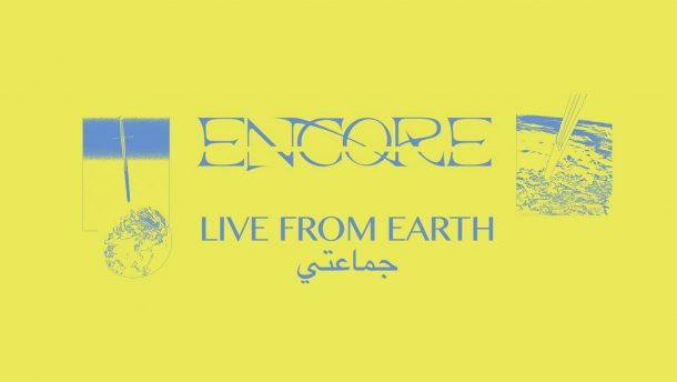 Live From Earth Party Flyer Edit