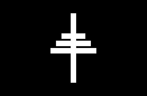secret thirteen logo
