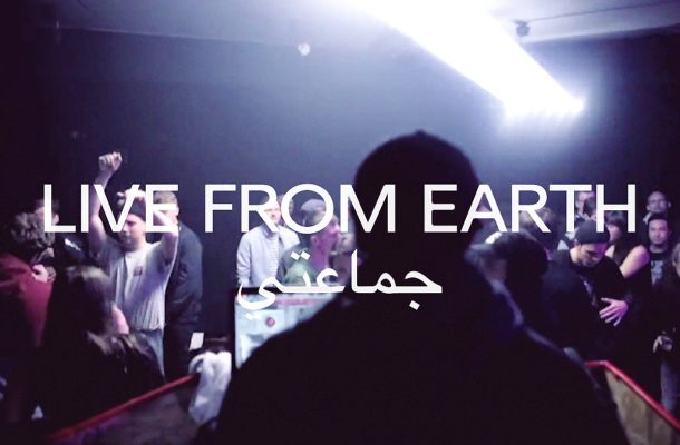 Live from Earth, videostill via their web page