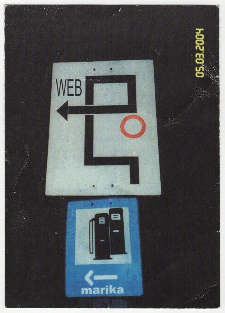 DJ Marika Am scanat 13 flyere pentru a-ți reaminti atmosfera din The Web Club