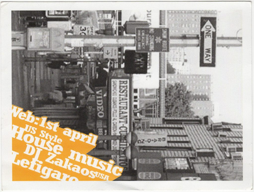 Zakaos LeFigaro Am scanat 13 flyere pentru a-ți reaminti atmosfera din The Web Club